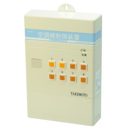空調機制御装置