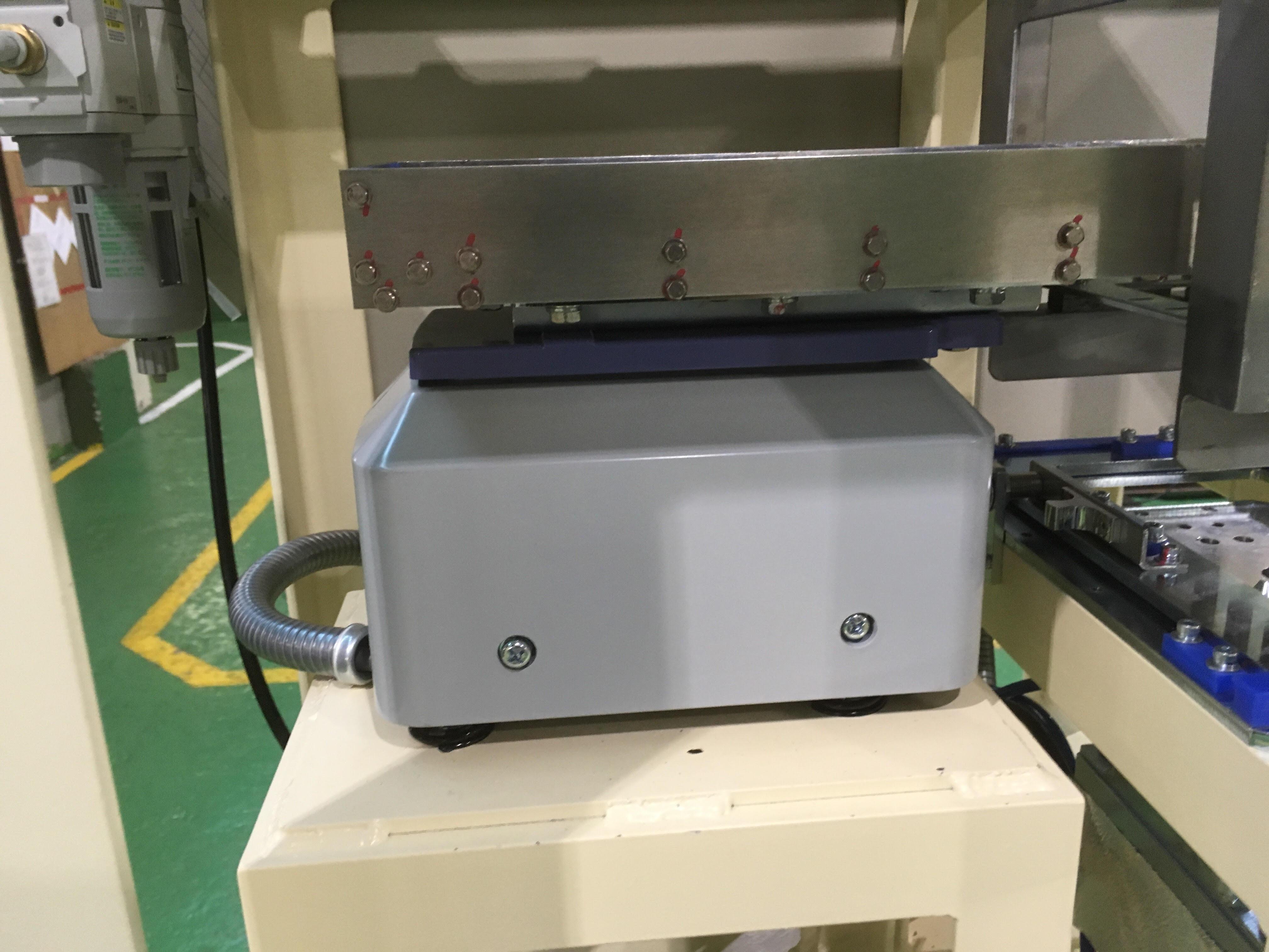 電磁フィーダー