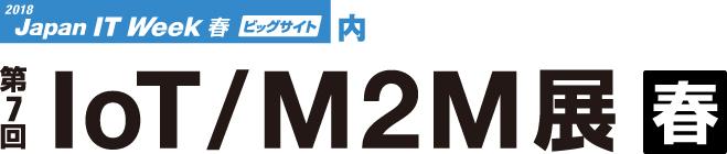 m2m18_j-1