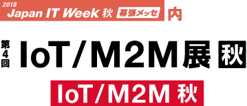 m2m18_logo_ja